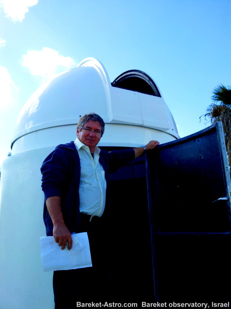 observatory_in_israel