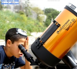 observing_scope6